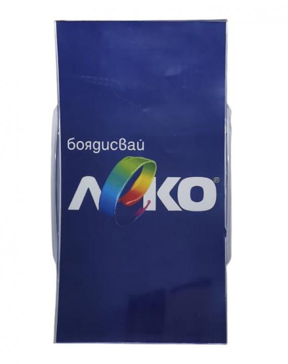 //www.atanas-ivanov.com/продукт/поставка-за-ресто-правоъгълна-p4